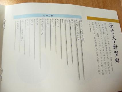 P1090740(1).JPG