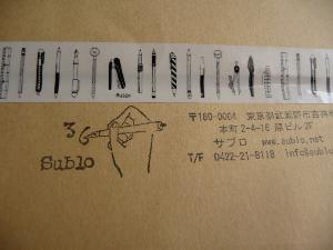 P1100193(1).JPG