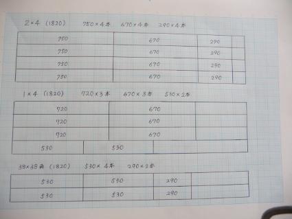 P1120453(1).JPG