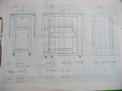 P1120454(1).JPG