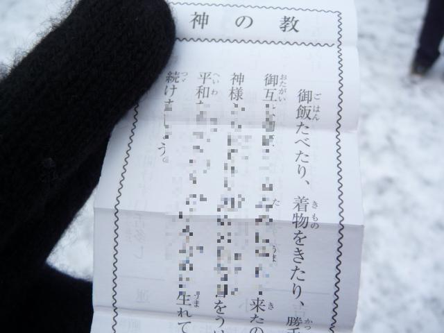 P1160316.JPG
