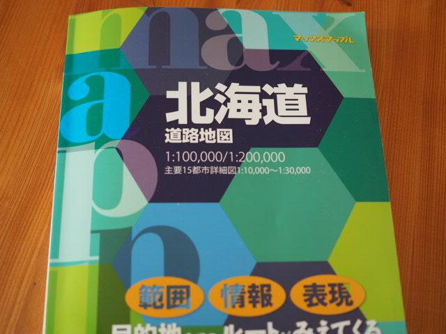 P7045410.JPG