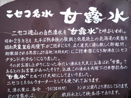 PA150918(1).JPG