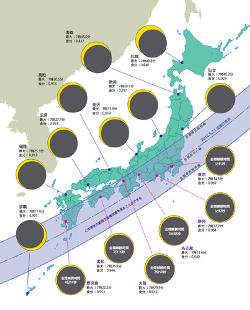 eclipse_map_s(1).jpg