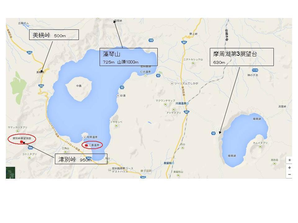 kussharo-unkai-map.jpgsirusi.jpg