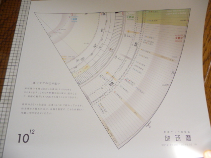 P1080227(1).JPG